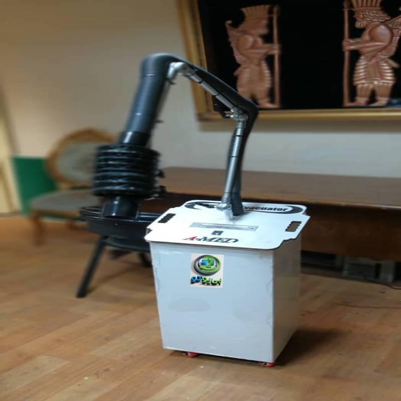 دستگاه مکنده دود پزشکی